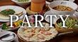 小田原で女子会、ランチにも最適なレストラン、パーティメニュー