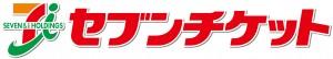 7i_セブンチケット