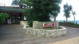 江の島のカフェ、キャンティ道順