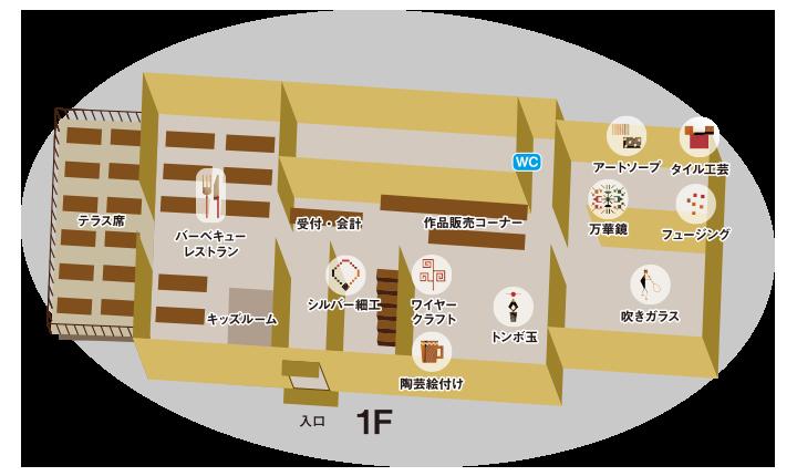 illustmap02